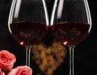 泉州专业红酒回收 法国八大名庄