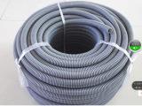 厂家特惠加厚 电线护套管 塑料波纹管 空调排水管