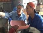 学习电气焊各种焊接到淄博新星技校