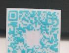 3D打印快捷支付二维码微信支付宝标牌定制定做塑料