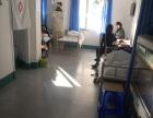 出兑社区医院诊所
