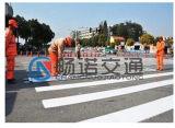 火热畅销的标线漆是由南宁畅诺交通提供的 ,广西标线漆哪家好