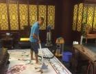 龙岗中心城专业空调清洗 冰箱饮水机消毒清洗 洗地毯