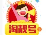 河南新款电话批发-电信400电话选号网