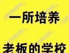 北京成远化妆美甲遵化分校