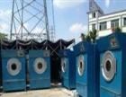浙江二手洗衣房回收温州泰顺县二手洗衣房回收