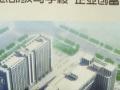 市区 东汇大厦 写字楼 121平米 出租