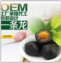 专业酵素系列产品OEM代加工贴牌