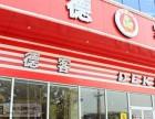 开一家德客派炸鸡汉堡店需要多少钱