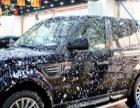 惠州洗车人家洗车店加盟 一次投资,长期受益