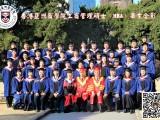 报名入学香港亚洲商学院MBA认准学院指定报名中心