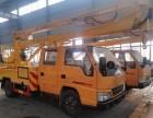 16米高空作业车出售