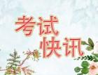 2018河北省考提分活动-接力赛