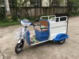 厂家供应电动三轮环卫垃圾车