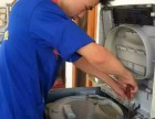 江西洗衣机槽如何清洗,就选格科家电清洗剂