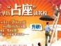 弘成教育连云港学习中心-教育部审批机构