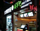 宝安-沙井商业街茶饮店低价转让