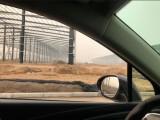 武汉黄陂区75亩国有指标工业土地整体出售