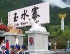 云南最好的旅行社,昆明國旅最新純玩路線 無進店購物