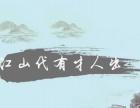 扁平动画 MG/2维 宣传小动画设计 价格绝对优惠