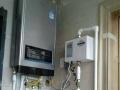 家用、商用美国瑞美中央热水炉