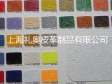 定制生产皮革面料优质最新欧洲环保压花装潢箱包PU革高档合成革