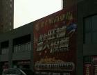 北七家 北七家发型超市招租 商业街卖场 2000平米