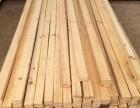 长沙辐射松木方加工