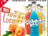 哈尔滨品牌KTV鸡尾酒批发价格自助餐智能饮料机酒水厂家代理