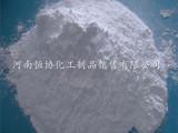 厂家直销 乙二胺四乙酸镁钠 螯合镁 ED