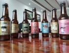 青岛千红啤酒