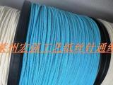 十子绣,纸丝,针通纸绳,网式纸绳,网绳,