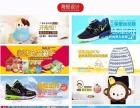 台州阿里巴巴托管运营、专业产品拍摄、设计、首页装修