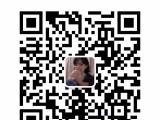 四川師范大學小自考漢語言文學專業