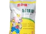 供应惠尔佳大豆磷脂油、大豆磷脂油粉、乳化