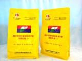 龙昌饲料级胆汁酸通过提高肠道功能,增加鱼类对肠炎的抵抗能力