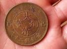 公司上门长期收购古钱币 直接现金交易