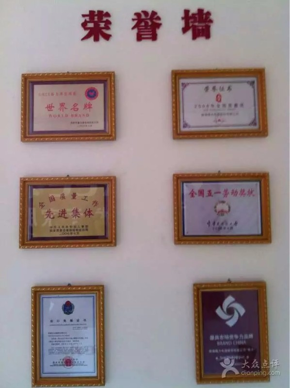 台州空调维修 空气能 太阳能热水器 洗衣机 售后服务维修中心