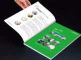 西安宣传册印刷/西安画册设计印刷/西安包装设计印刷制作