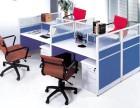 重庆顺通实物拍照组合2人位员工桌4人位办公桌屏风位厂家直销