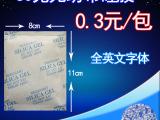 大包装硅胶 50g干燥剂 防潮防霉环保电