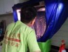 百洁帮专业家电清洗 地暖 油烟机 热水器