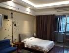 王府井欧式田园房型酒店式公寓 拎包入住75元起