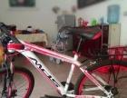 280轉讓自行車