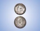 临汾古钱币交易市场