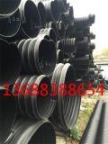 甘肃HDPE钢带增强螺旋缠绕波纹管厂家