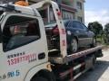 桂林拖车救援