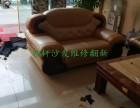 广州 天河沙发翻新家庭 酒店餐厅软包 各种沙发换皮