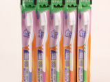 厂家直销客帝名人 mr389 竹炭软毛牙刷韩国百货日用品牙刷批发