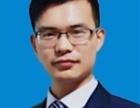 上海宝山合同纠纷律师,宝山合同纠纷律师事务所